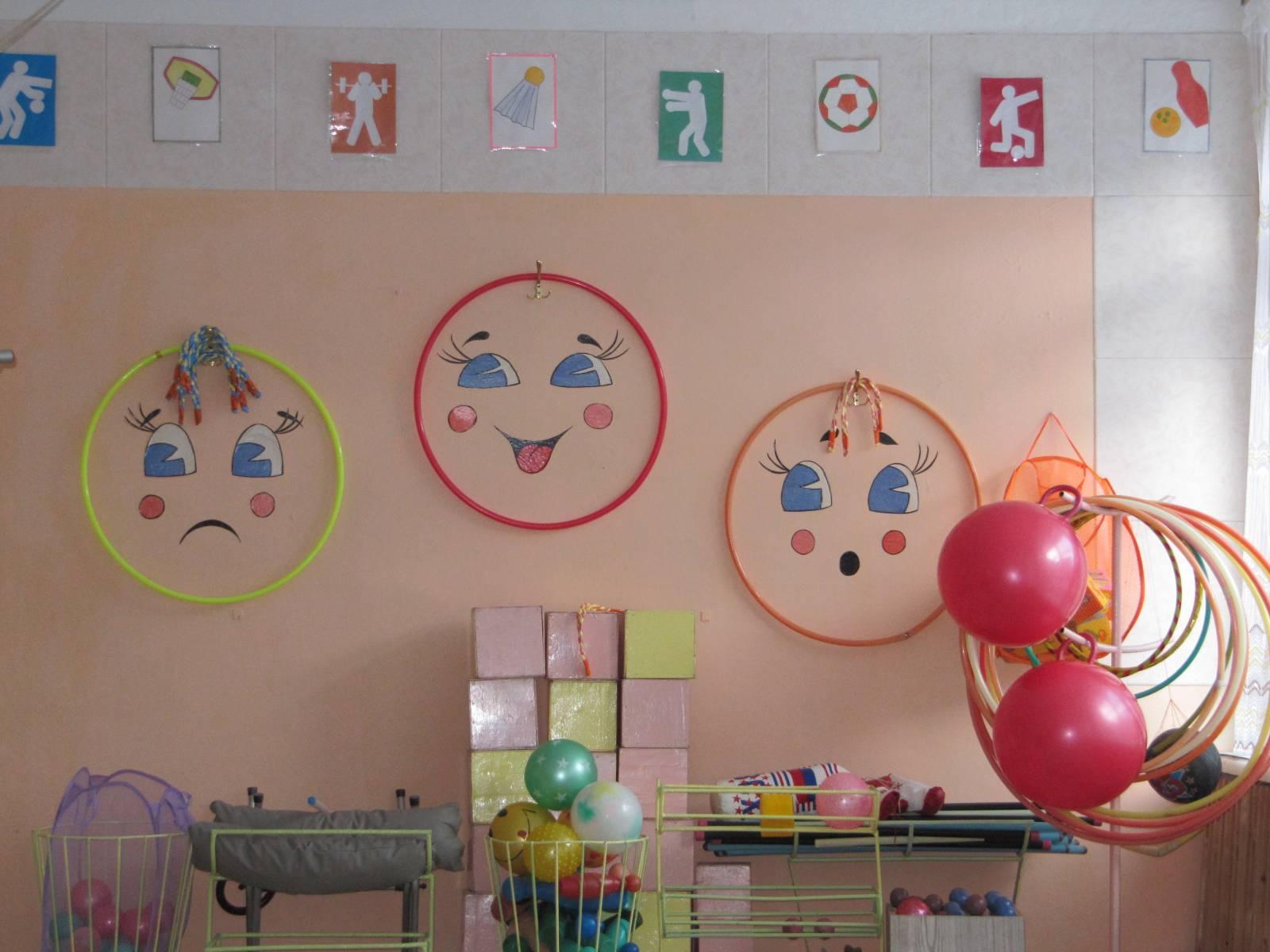 Оформления спортивного уголка в детском саду своими руками фото 21